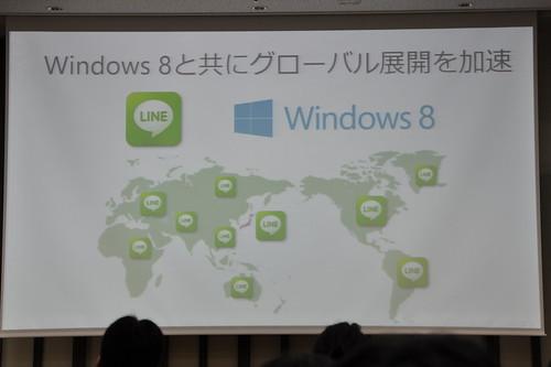 Windows8 Social Application_047