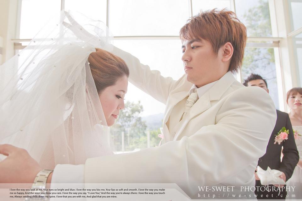 喜恩婚禮記錄-061.jpg