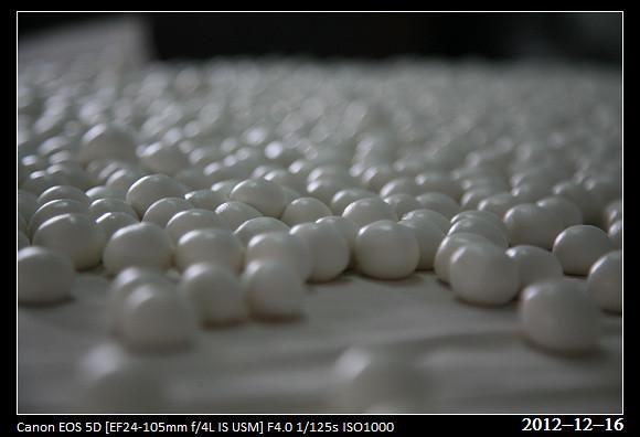 20121216_G1