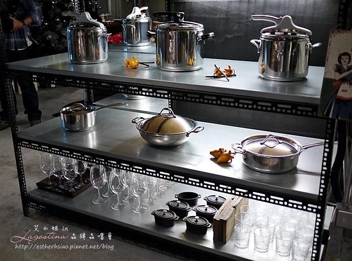 4 Lagostina系列鍋具