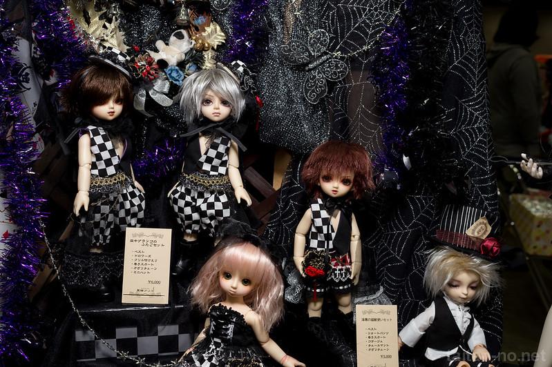 DollsParty28-DSC_7265