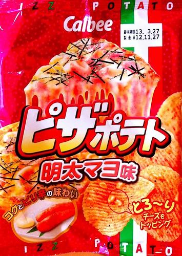 ピザポテト明太マヨ味
