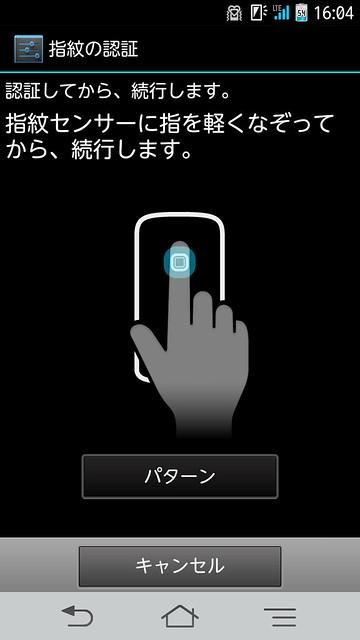 Screenshot_2012-12-26-16-04-06