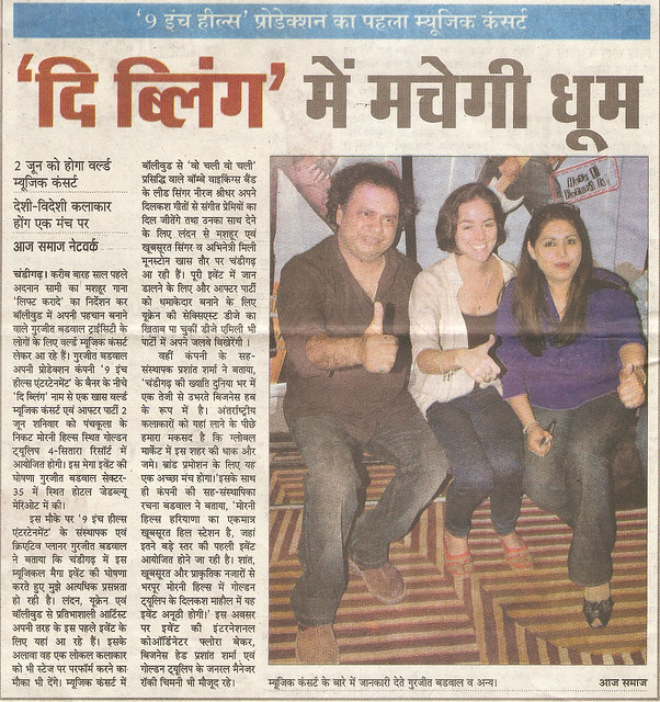 May - newspaper article in Chandigarh, India