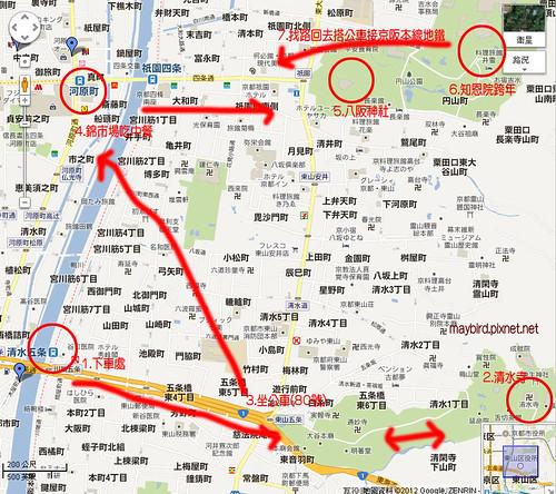 京都跨年路線