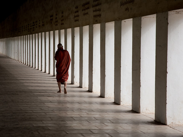 Swezigon Pagoda, Southern Approach
