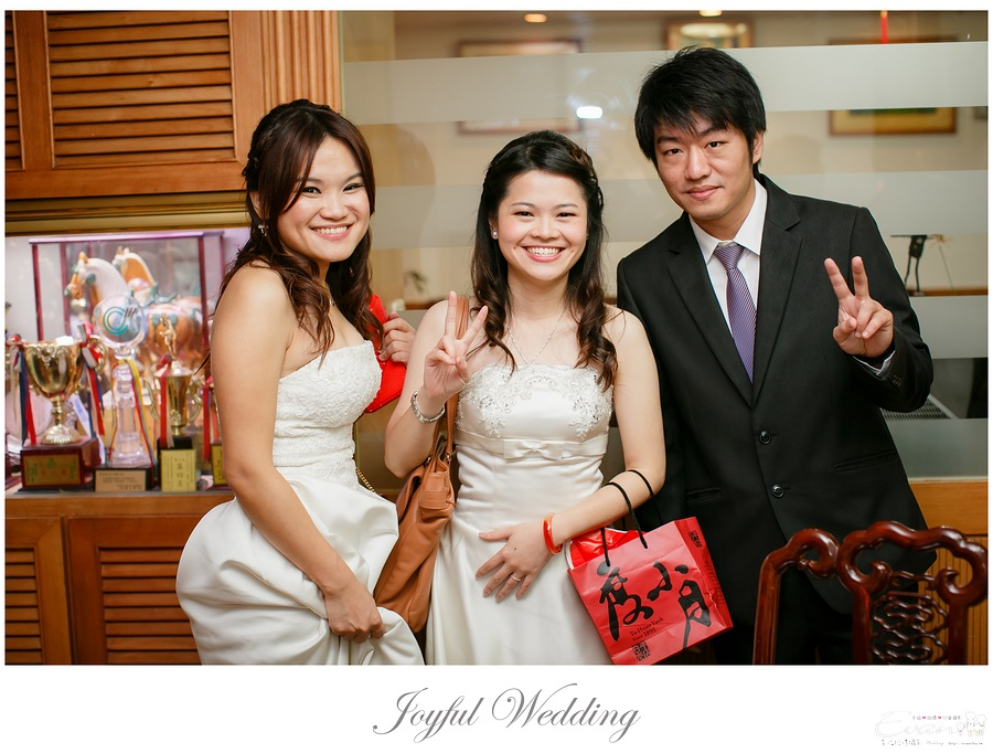 宗穆 & 媜妮 婚禮紀錄_00101