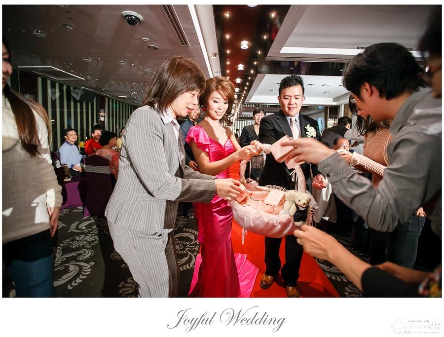 世貿三三 婚禮記錄 小朱爸_0127