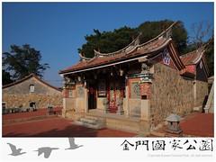 珠山薛氏家廟-03