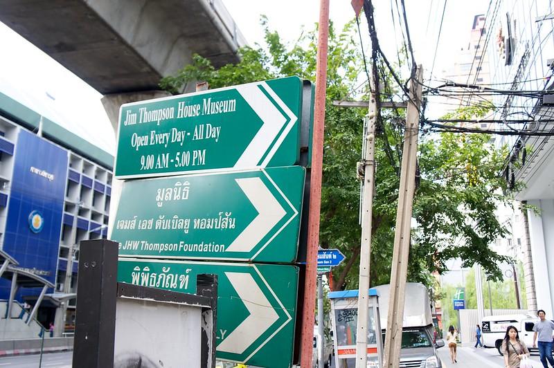 Trip to Bangkok2013-01-04 620