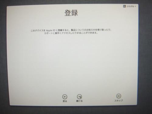 DSCF0270