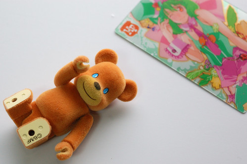 虹色クマクマ