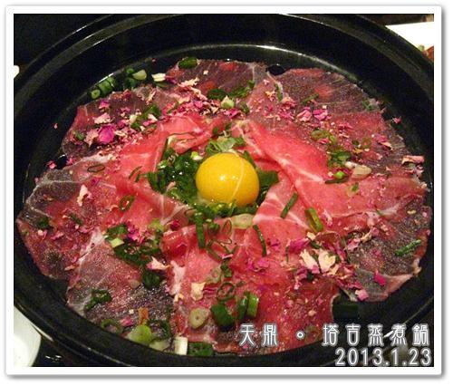 130123-有玫瑰花香的豬肉片