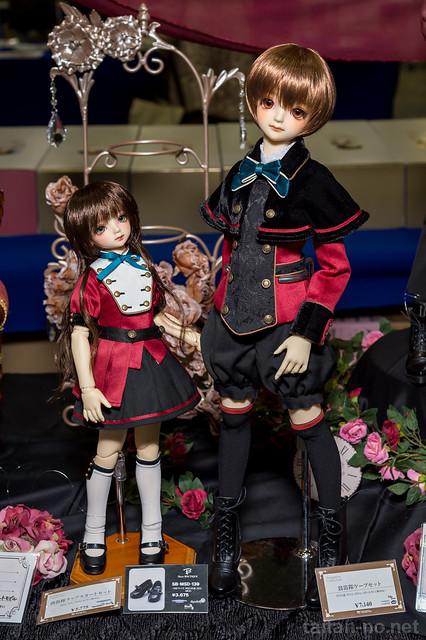 DollsParty28-DSC_7302