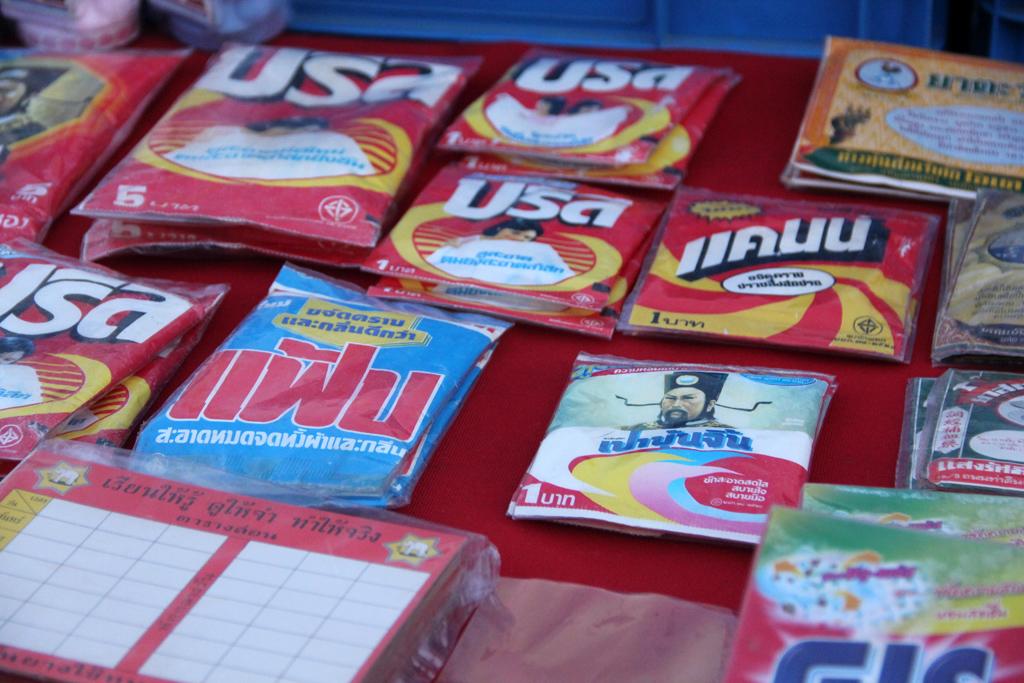 Thai laundry detergent