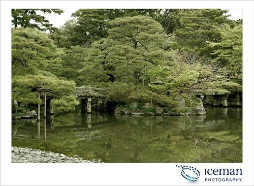 Kyoto 537
