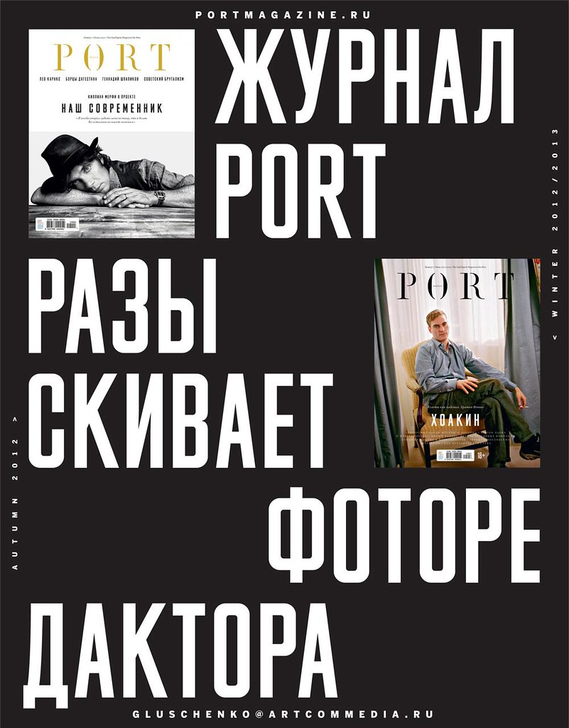 picture editor for Port magazine