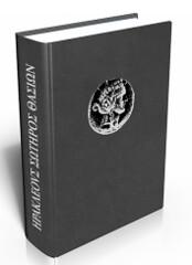Festschrift for Ilya Prokopov