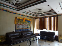 Hotel Zong Shan em Gyantse
