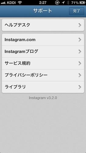 Instagram3.2.0