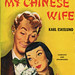 Dell Books 489 - Karl Eskelund - My Chinese Wife by swallace99