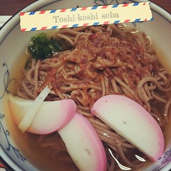 "supposed to eat ""toshi-koshi soba"" at midnight, but we may be Zzzz then...lol #lunch #japan"
