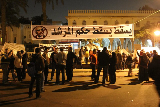 Presidential Palace - Down with Ikhwan Rule