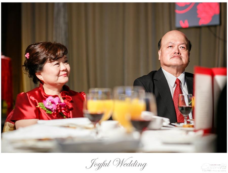 宗穆 & 媜妮 婚禮紀錄_00169