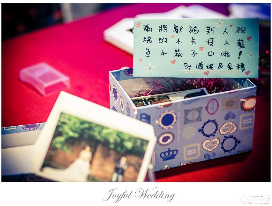宗穆 & 媜妮 婚禮紀錄_00195