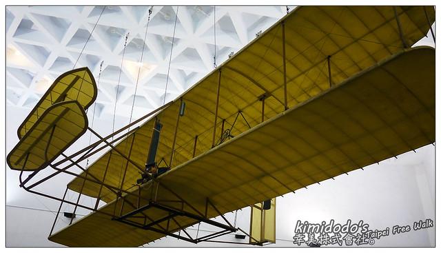 航空科學館 (4)