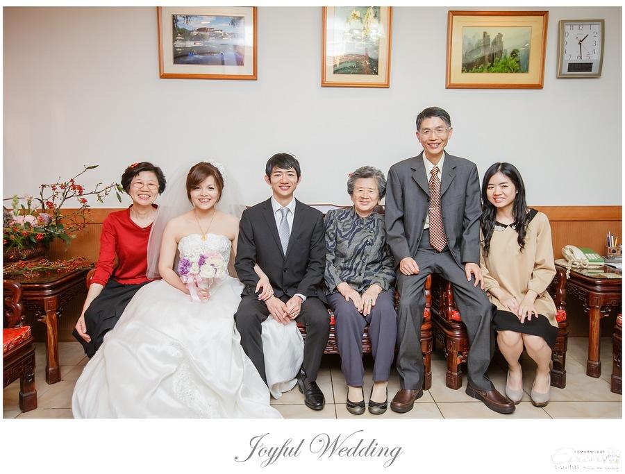 宗穆 & 媜妮 婚禮紀錄_00119