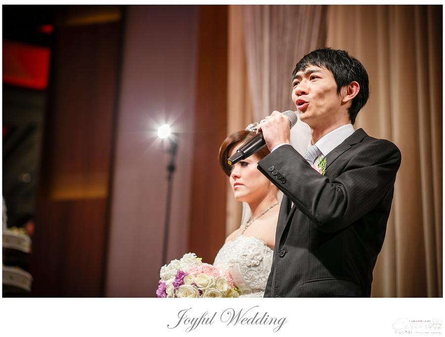 宗穆 & 媜妮 婚禮紀錄_00186