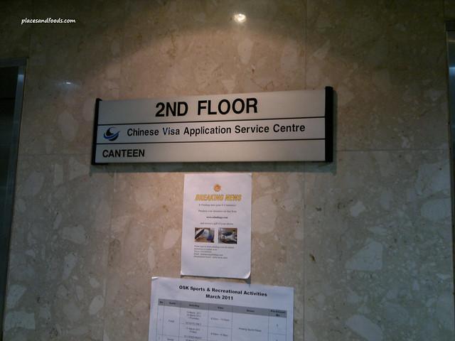 china visa 2nd floor