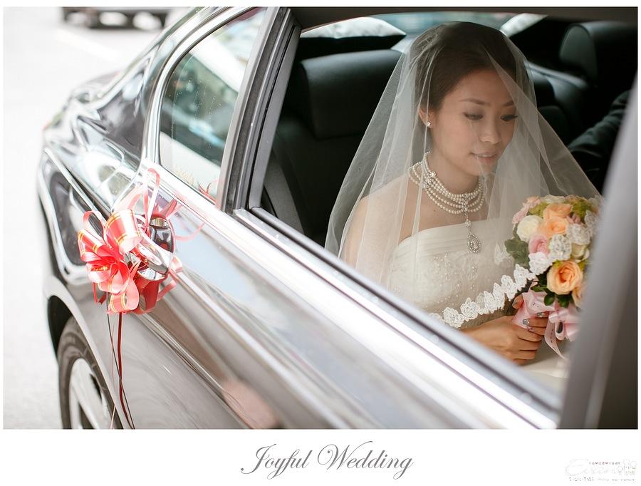 世貿三三 婚禮記錄 小朱爸_0059