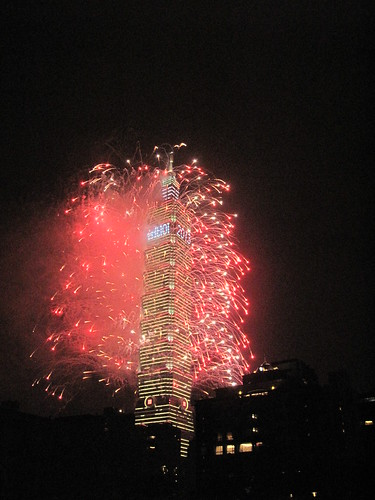 18.2013台北101新年煙火