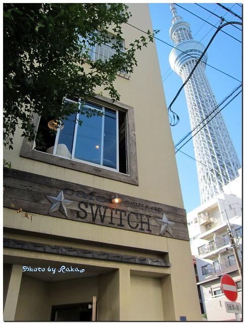 2012-10-04_ハンバーガーログブック_【押上】cafe oshiage SWITCH スカイツリーのふもとの、、、-01