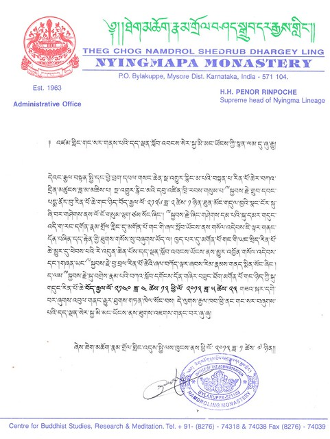 Tibetan Official Announcement
