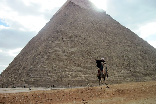 Giza by Ghone