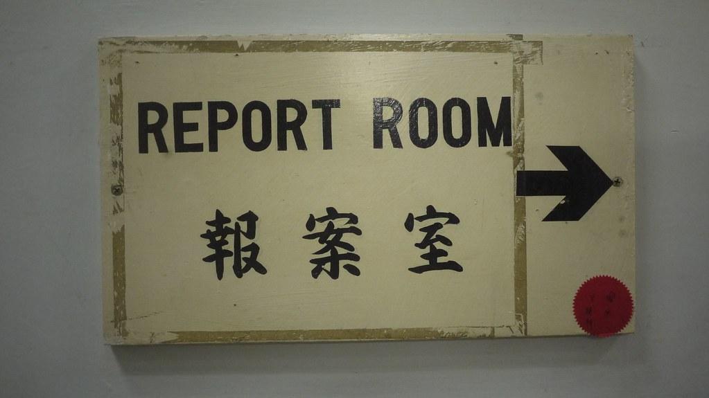 Report Room