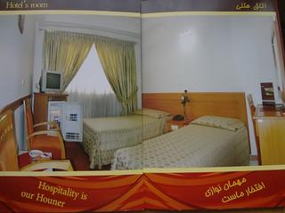 Quarto no Hotel Noor