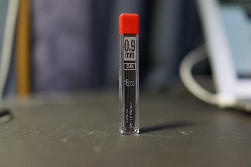 2B & 0.9mm