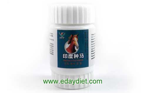 india stud horse pills