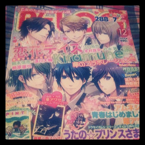 My latest issue of B's Log~