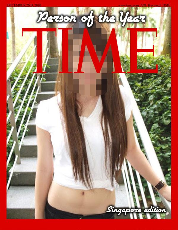 Unidentified underage prostitute