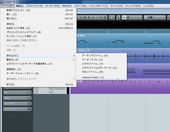 soundcloud pc 版