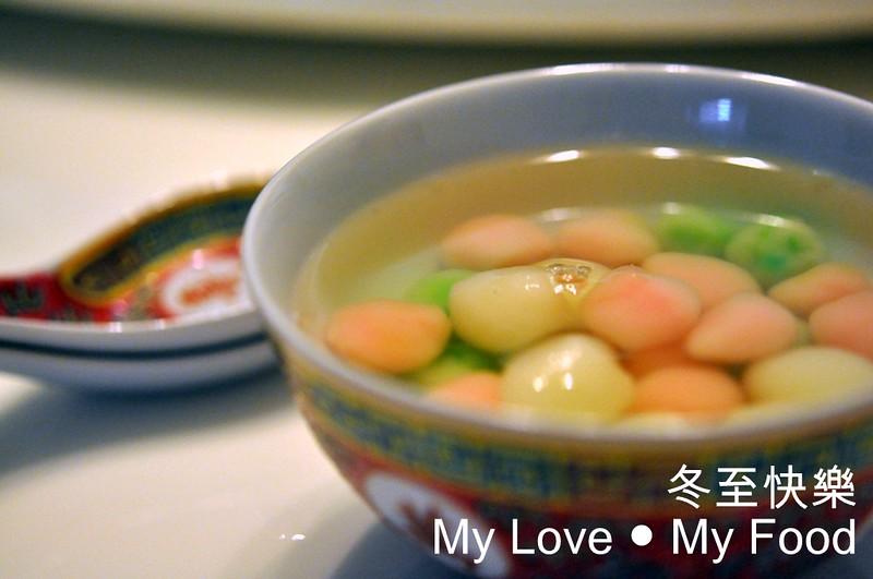 2012_12_21 Tang Yuen (1)a