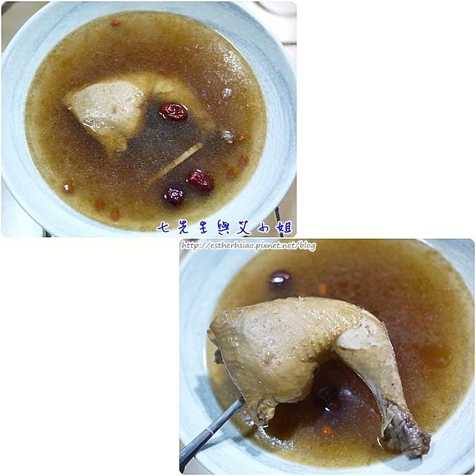 3 春日麻油雞