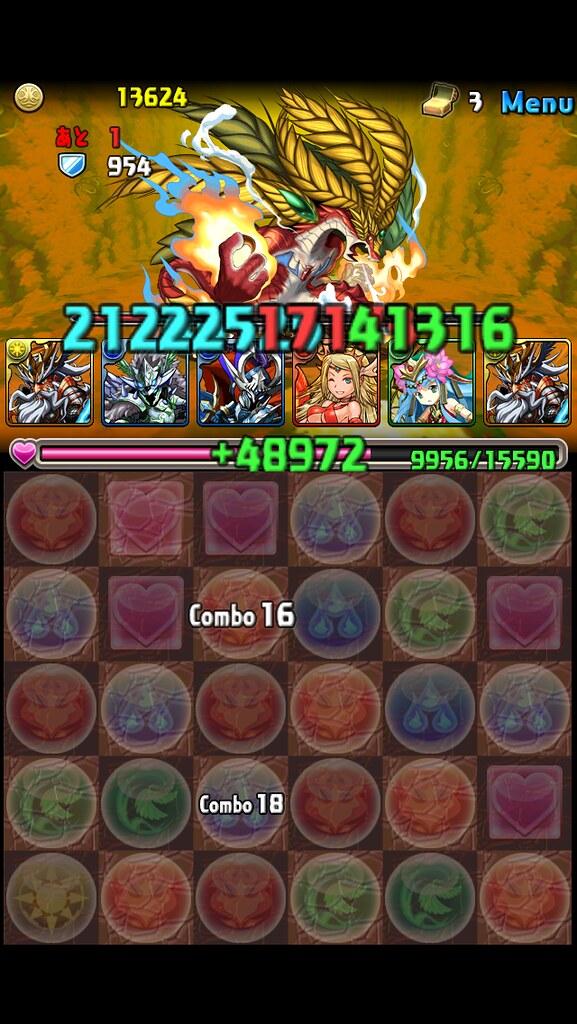 20121231024942
