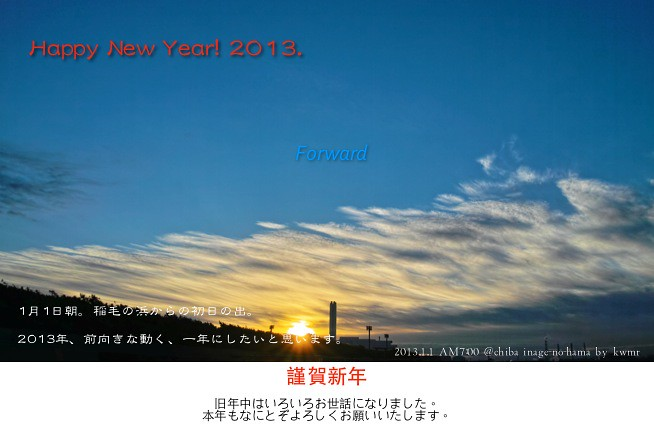 Haapy New Year!