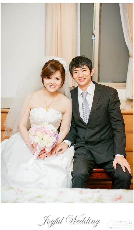 宗穆 & 媜妮 婚禮紀錄_00108